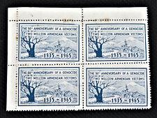 Corner B4, Blue, mount ARARAT 50th Anniv. Of The Armenian Genocide, 1915-1965