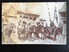 1900s CHINA QING CAVALRY SOLDIERS ORIGINAL PHOTO 大清骑兵