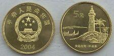 "China 5 Yuan ""Leuchtturm"" 2004 p1525 unz."