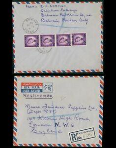 Bahrain Awali QEII Strip 1959 Registered Airmail Cover to England