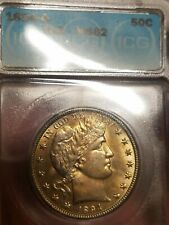 1894 O Barber Half Dollar 50C ICG MS62 amazing color and toning stunning coin!