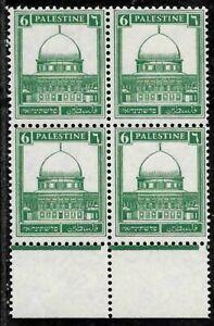 ISRAEL PALESTINE HOLYLAND Stamp Block PICTORIALS 6m + TABS MNH (Very Nice)