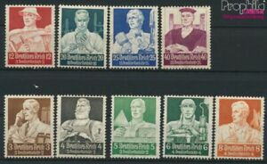 German Empire 556-564 (complete issue) with hinge 1934 Professions (9293683