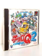Sony Playstation PS1 Jeu Choro Q2 Japan