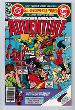 ADVENTURE COMICS #461 9.4 HIGH GRADE 1979 WHITE PAGES