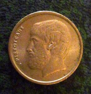 1976 GREECE GREEK 5 APAXMAI Copper Nickel ' Uncleaned ' 'VF-EF'.