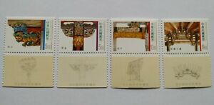 1996 Taiwan Traditional Architecture Heritage Buildings Stamps 台湾传统建筑邮票 (Lot A)
