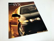 1997 Subaru SVX Brochure