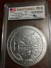 2014 P America The Beautiful 5oz Silver -  SP70  Mercanti Great Smoky Mtns FS