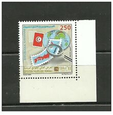 2011-Tunisia- World Stamp Exhibition «PHILANIPPON 2011»- Yokohama (Japan)- 1 v c