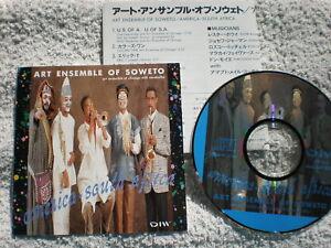 ART ENSEMBLE OF CHICAGO - America / South Africa - JAPAN IMPORT CD