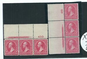 267 + A CARMINE & PINK IMPRINT STRIPS OF 3  MNH  TAKE A LOOK  NICE LOOK ( X002C)