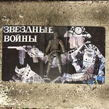 Custom Russian Bootleg Star Wars Poster Han Solo Figure Bootleg jedi cowboy ussr