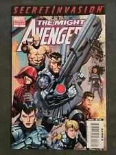 MIGHTY AVENGERS #13 1ST SECRET WARRIORS RARE 2ND PRINT VARIANT MARVEL COMIC 2008