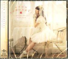MAON KUROSAKI-'SCHOOL-LIVE! (TV ANIME)' OUTRO THEME-JAPAN CD C15