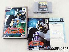 Complete Bangai-O Nintendo 64 Japanese Import N64 Boxed Bangai-oh US Seller B