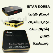 iStar Korea A8000 and A8500 Plus A9000 Plus Renew Subscription