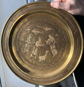 Antique Damascus Engraved Brass Prayer Dish Plate Christian Jewish