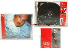 News Tomohisa Yamashita Hadakanbo Taiwan Ltd CD type A
