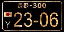 JAPANESE STYLE CUSTOM JDM LICENSE PLATE  Rustic Look TRD