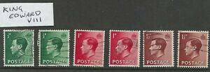 King Edward VIII collection of 6 stamps in various condition