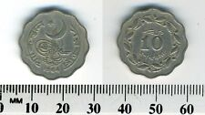 Pakistan 1964 - 10 Paisa Copper-Nickel Coin - Crescent and star above tughra