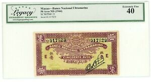 Macao … P-21 … 50 Avos … ND (1944) … *XF* (40)