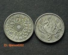 Japan Münzen 100 Yen (百 円) 1957/1958 y77 Silver Coin Asia Currency > Phoenix