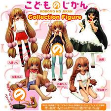 CM's Kodomo no Jikan figure Set of 6