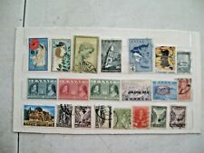CARD  (3), GREECE  COMMEMORATIVES, TOP QUALITY,