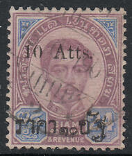 WS-F248 THAILAND - Siam, 1899 Roman Surcharge, 10A/24A Sc.64 Used
