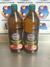 Biona Organic Apple Cider Vinegar with Mother - 750ml X 2 (M)