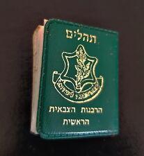 1982 Lebanon War Era – IDF Israeli Army Military Rabbinate - MINIATURE PSALMS