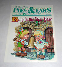 1982 Walt Disney World Cast Member Eyes And Ears Ring In The New Year Newspaper
