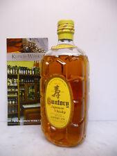 Suntory/Yamazaki Japanese whisky 60er anni Top-Rarità!!!