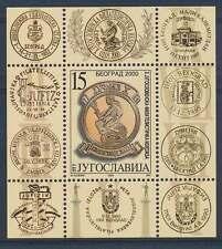 Jugoslawien Block 49 postfrisch / **, JUFIZ X, Belgrad 2000 (32173)