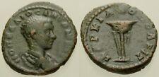 045. Roman Bronze Coin. DIADUMENIAN, AE-17. Moesia Inferior. Tripod. aVF