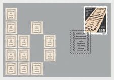 H01 Lithuania 2018 100th Anniversary of the First Lithuanian Postage Stamp FDC