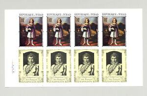 Chad #C63a Napoleon Art 1v Imperf Strip of 4 with Labels