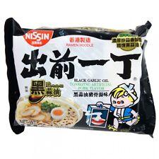Nissin Demae Ramen instant noodle Black Garlic Oil Tonkotsu pork Flavor 5 packs