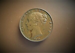 QUEEN VICTORIA FARTHING 1845  / SNIFF'S  ANCIENT COINS T-7
