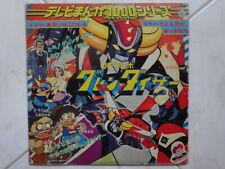 GOLDRAKE LP DISCO 33 RECORD UFO ROBOT GOLDORAK GRENDIZER VINYL VINILE GO NAGAI
