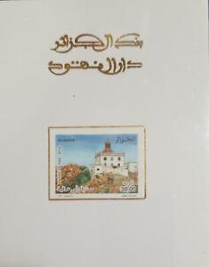 O) 2007 ALGERIA, PROOF, RAS AFIA LIGHTHOUSE - SCT 1394, LANDSCAPE, XF
