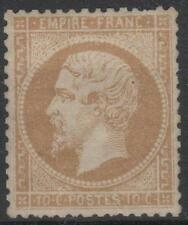 "FRANCE  STAMP TIMBRE 21 "" NAPOLEON III 10c  BISTRE 1862 "" NEUF x A VOIR  M048"