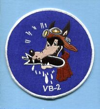 VB-2 SEA WOLVES WW2 BOMBING SQUADRON US NAVY SB2C HELLDIVER Squadron Patch