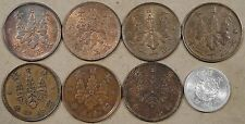 Japan 8 Sen's 1919(Yr-8),20(9),22(11),23(12),29(4),30(5),31(6)+39(14) T2 XF-Unc