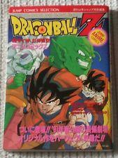 COMIC DRAGONBALL Z DRAGON BALL Z JUMP ANIME COMICS JAPAN GARLICK JR OVA USADO