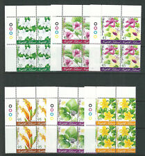 NORFOLK ISLAND 2002 PHILLIP ISLAND FLOWERS (FIRST SERIES of 6) VF MNH blocks/4
