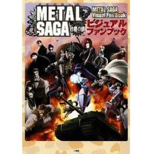 Metal Saga Sajin no Kusari visual fan book / PS2