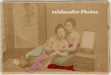 Japanese Girls Naked, Nude, Original Photo, ca. 1880